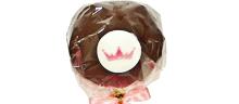 Chocolat noir & cake chocolat