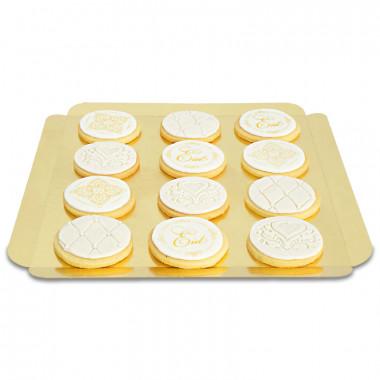 Biscuits pour l'Aïd (12 pièces)